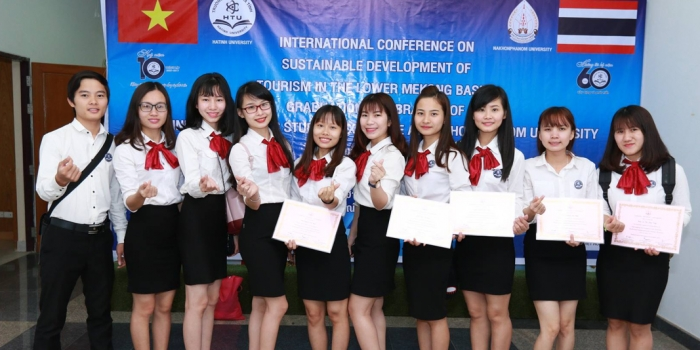 """ประชุมวิชาการนานาชาติ International Conference on """"Sustainable De"""