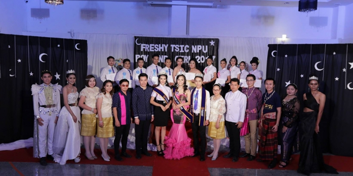 FRESHY TSIC-NPU BOY AND GIRL 2017