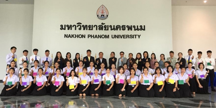 กิจกรรมเตรียมความพร้อมนักศึกษาและอบรมคุณธรรมจริยธรรม 2561