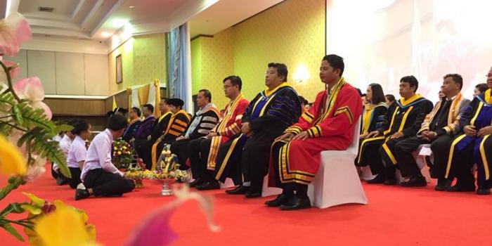 พิธีไหว้ครู มหาวิทยาลัยนครพนม ปีการศึกษา 2561