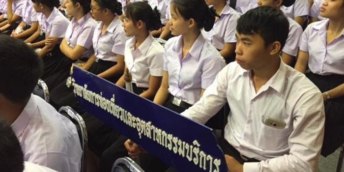มนพ.จัดโครงการปฐมนิเทศนักศึกษาใหม่ประจำปีการศึกษา 2562