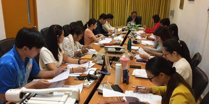 คณบดีวิทยาลัยการท่องเที่ยวฯร่วมประชุมฝ่ายวิชาการ ครั้งที่ 1/2563