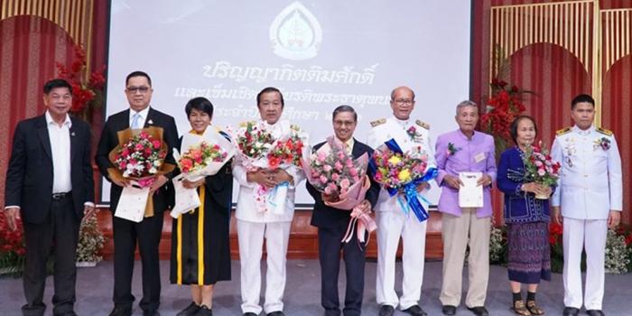 ร่วมแสดงความยินดีแก่ผู้ที่ได้รับปริญญาดุษฎีบัณฑิตกิตติมศักดิ์ฯ