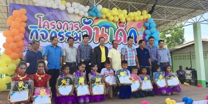 ว.การท่องเที่ยวฯ ร่วมงานวันเด็กแห่งชาติ ประจำปี 2563