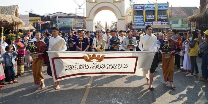 ว.การท่องเที่ยวฯ มนพ. ร่วมแห่อัญเชิญพระอุปคุตในพิธีเปิดงานนมัสการองค์พระธาตุพนม