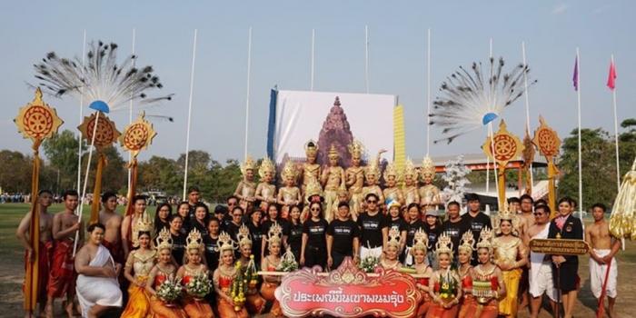 ร่วมพิธีเปิด กีฬานครพนมเกมส์ ครั้งที่ 13