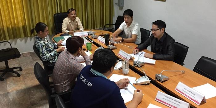 ประชุมผู้บริหาร วิทยาลัยการท่องเที่ยวฯ มนพ. 1/2563