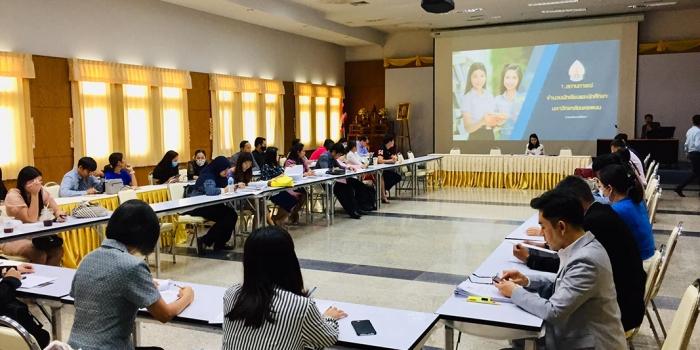 การประชุมเพื่อวางแผนคัดเลือกบุคคลเข้าศึกษาและแนะแนวฯ