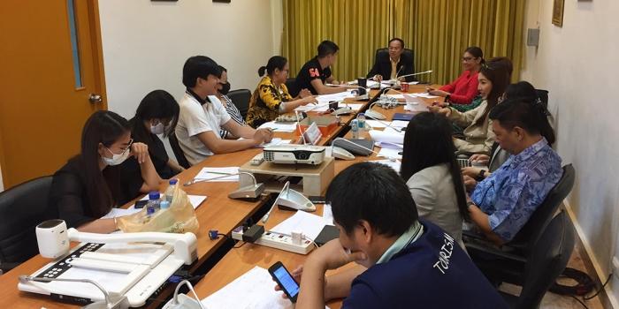 ว.การท่องเที่ยวฯ มนพ. ประชุมฝ่ายวิชาการ ครั้ง2/2563