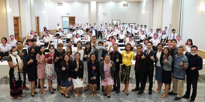 โครงการปฐมนิเทศและเตรียมความพร้อมด้านวิชาการสำหรับนักศึกษา 2563